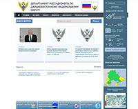 Департамент Росгидромета по ДФО