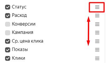 Новый кабинет в Яндекс.Директе: обзор продукта