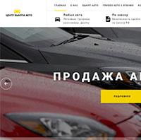 Центр выкупа авто