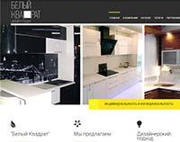 Дизайн-студия «Белый квадрат»