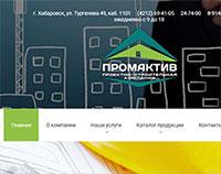 ООО Проектно-строительная компания