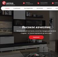 Елена - Мебель под заказ