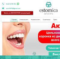 Эстомика