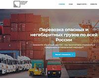 ТК Эверест - перевозки опасных и крупногабаритных грузов