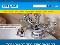 Евро-Лайн - Сантехника, оборудование для ванных комнат, отделочные материалы