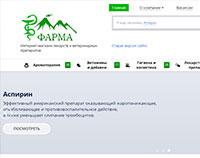 Фарма Елизово