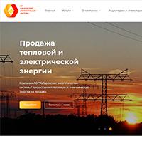 Хабаровские Энергетические системы