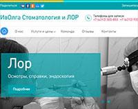 ИвОлга - Стоматология и ЛОР