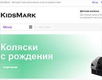 KidsMark