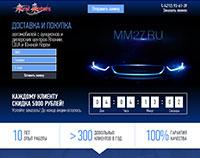 Mirai Motors