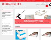 ИП Носенко М.В.
