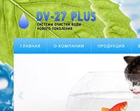 Партнерская программа MLM системы продаж ионизаторов воды