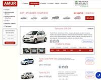 Прокат автомобилей в Хабаровске