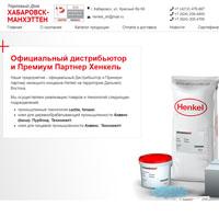 ТД Хабаровск-Манхэттен