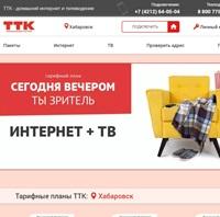 ТТК - домашний интернет и телевидение