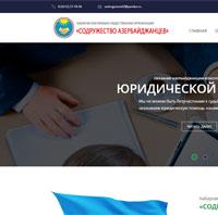 Содружество азербайджанцев