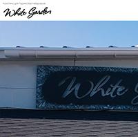 Комплекс White Garden