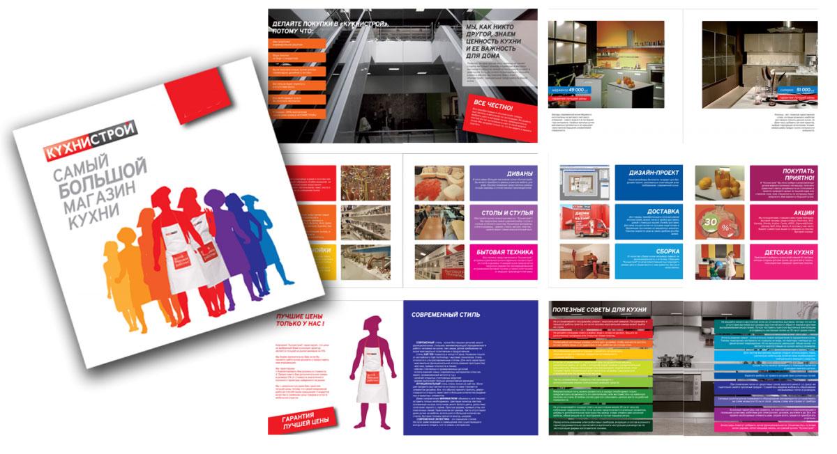 Выбор создание сайта обслуживание сайта продвижение сайта услуги дизайна crack xrumer 5