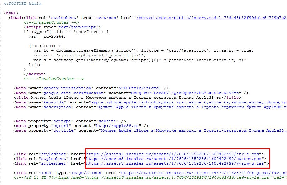 Определение cms HTML