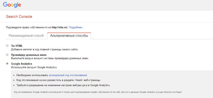 Как сделать так чтобы google находил мой сайт 146
