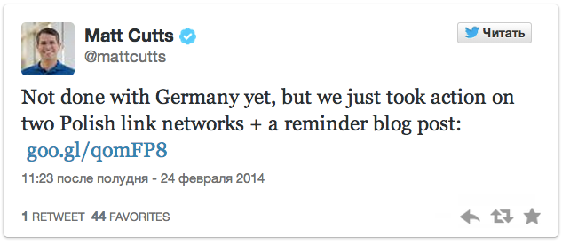 cutts-warning.png